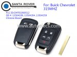 Buick Chevrolet 4+1 Button Flip Remote Key 315Mhz Chinese Board